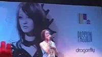【2007年3月3日】张韶涵音乐会-新加坡Dragonfly音乐酒廊