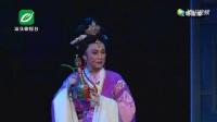 张怡凰折子戏《桐花台》