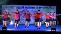 缝地屋舞蹈队《十八年》2018年就爱广场舞茂南区俱乐部母亲节联欢晚会