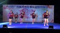 公馆活力飞扬舞蹈队《A4腰》2018年就爱广场舞茂南区俱乐部母亲节联欢晚会