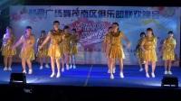 沙龙峡村舞蹈队《菊花爆满山》2018年就爱广场舞茂南区俱乐部母亲节联欢晚会