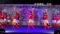 西埇村舞蹈队《祝酒歌》2018年就爱广场舞茂南区俱乐部母亲节联欢晚会