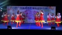 新华街道舞蹈队《太阳姑娘》2018年就爱广场舞茂南区俱乐部母亲节联欢晚会