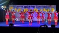 新华南舞蹈队《母亲是伟大的中华》2018年就爱广场舞茂南区俱乐部母亲节联欢晚会