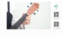 基础第四课:弹琴指法——心忆尤克里里