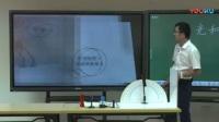 第五届全国小学科学实验教学微课无生课堂《光和影》姚武荣,广西贵港