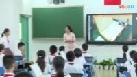 第五届全国小学科学实验教学微课视频《光和影》深圳市宝安