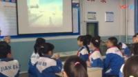 第五届全国小学科学实验教学微课视频《光和影》甘肃省天水