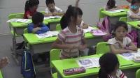 小学安全教育《课间活动有秩序》优质课教学视频,陶娟
