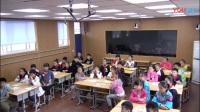 小学安全教育《网络交友需谨慎》优质课教学视频