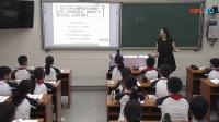 小学安全教育《小小调解员》优质课教学视频,郑州