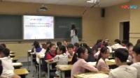 小学安全教育《做情绪的主人》优质课教学视频