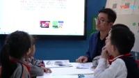第五届全国小学信息技术实验教学微课视频《有趣的定格动画》浙江省宁波
