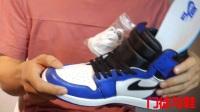 【门徒与鞋】莆田版本 Nike Air Jordan 1 小闪电 配色 正品真假对比 乔丹