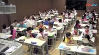 小学安全教育《做情绪的主人》优质课教学视频2