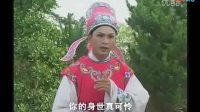 黄梅戏——《丈母娘想女婿》(全剧) 黄梅戏 第1张