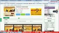 建站abc_前端学习_中小企业建站_网站制作教学_搭建一个网站_网站开发