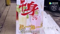 《陈翔六点半》这是一杯神奇的奶茶, 夫妻为了它离婚, 情侣为了它分手