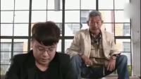 陈翔六点半: 猪小明结婚, 想不到老爸这么有钱!