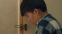 《归去来》11 书澈追问逃婚理由繆盈逃避