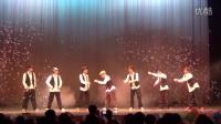 南宁.西大艺术学院舞蹈系专场之前辈带领11黄金一代,应邀嘉宾.御所人形-popping(齐舞表演部分)【转载】
