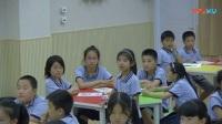 小学安全教育课堂教学优质课评比视频《恶作剧的后果》教学视频