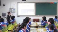 小学安全教育优质课评比视频《遵守规则》教学视频