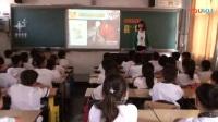 小学安全教育优质课评比视频《使用电器要规范》教学视频