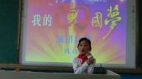 2014李路演讲