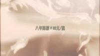 张家口【酱香白酒¥88元】 (5)