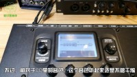 如何用Line6 POD HD500X 调Slash早期音色 麦口罩音色调节教学 第一集