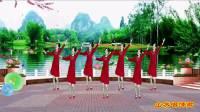 苏北君子兰广场舞系列--337--山水唱情歌