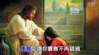 主耶稣请改变我★基督教歌曲★赞美诗歌_超清_标清
