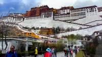 第二集;参观西藏布达拉宫