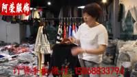阿荣服饰367期大版 长款 T恤20元/件【包邮】30件起批