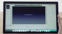 坚果 TNT 工作站(Smartisan TNT Station)产品演示视频