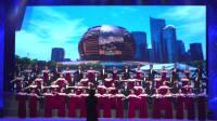 萧山区教师合唱团合唱曲目两首(省职工合唱大赛决赛金奖第一)