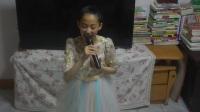 张瀚逸  演唱    这片胡杨   十级歌曲  2018年5月17日19时50分家庭文化首演
