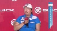 全球顶级女子高尔夫赛事 别克LPGA锦标赛沪上开启