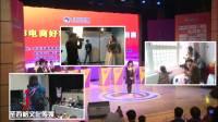 改革开放40周年北京市服务技能大赛展播:2014年大赛专题片