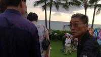 20180517夏威夷海边晚宴