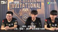 MSI赛后采访: RNG.Uzi: 劣势时候我们都会说不亏 心态稳住很关键