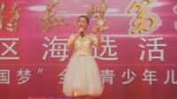 张瀚逸演唱这片胡杨  中国优秀特长生第十六届艺术节大赛 2018年5月19日15时27分