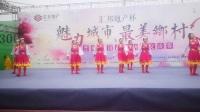 十《北京的金山上》,七彩缤纷舞蹈队。