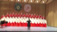西山煤电太阳石合唱团(第十三届三晋之春)