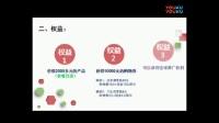 未来新零售_消费联盟_中国直销趋势_怎么做好市场倍增团队互联网
