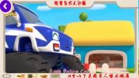 婴儿熊猫和超级怪物车TReX的家园汽车故事婴儿巴士