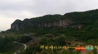 神女峰旅游北环线.同心村自然风光欣赏!