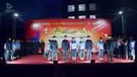 德苴中学第四届红色五月魅力校园文化节