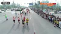 【精彩回放】绿地·2018营山国际马拉松